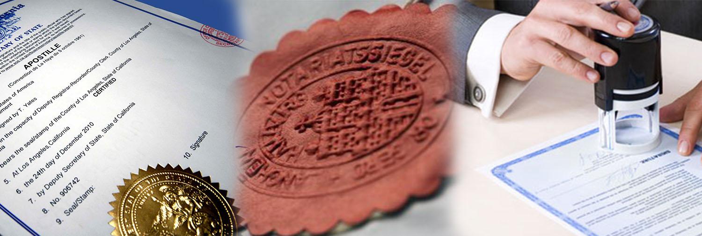 Легализация иностранных документов и апостиль